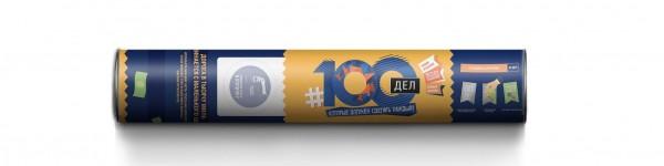 1D_100dru_tube_laying_16.07.17_NN