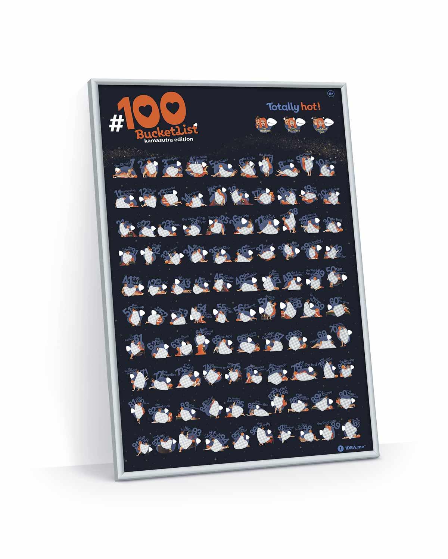 #100ДЕЛ Kamasutra edition