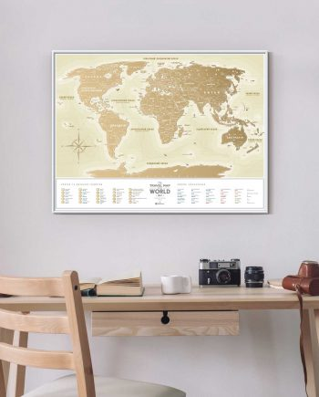 Карта світу Travel Map Gold World