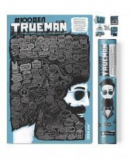 #100 ДЕЛ True Man Edition комплектация