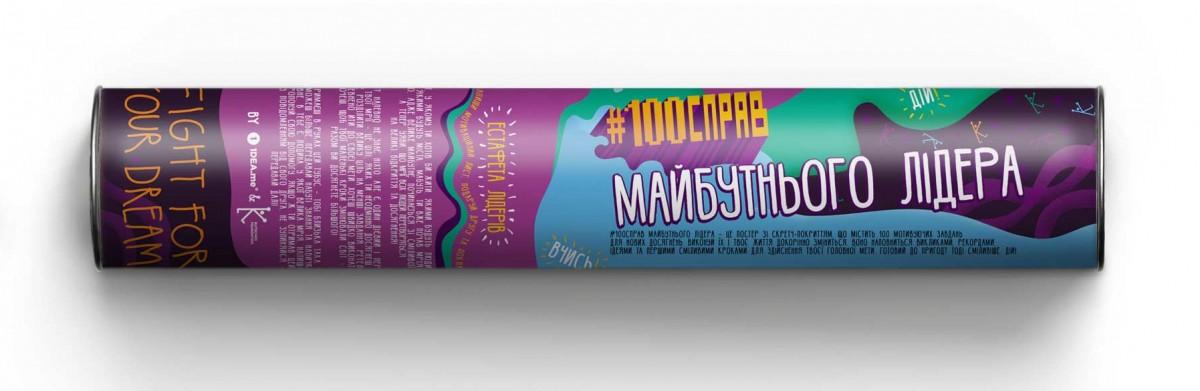 1D_100ML_tube2