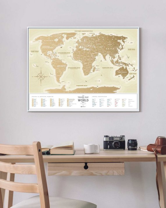 Скретч Карта Світу Travel Map Gold