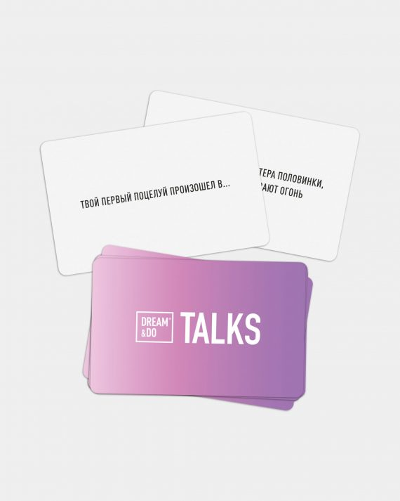 настольная игра-разговор карточки для пары Dream Do Talks